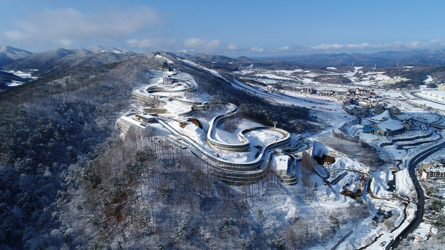 High winds and bitter cold - #Pyeongchang Winter Olympic snow and ice