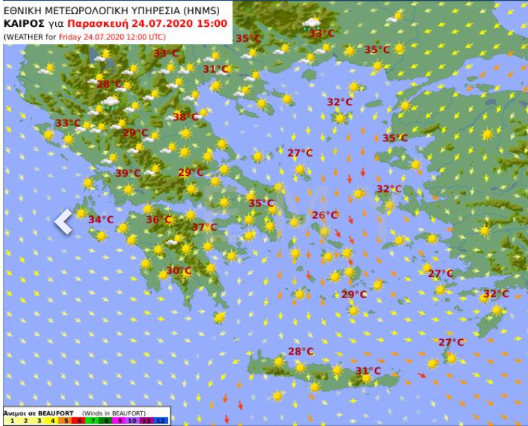 Weather forecast Greece and Greek islands